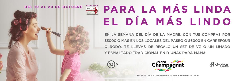 DIA-DE-LA-MADRE-2019-BANNER-WEB-1170X400-PCH-01