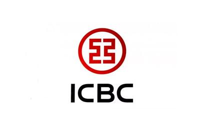 icbc bank pilar