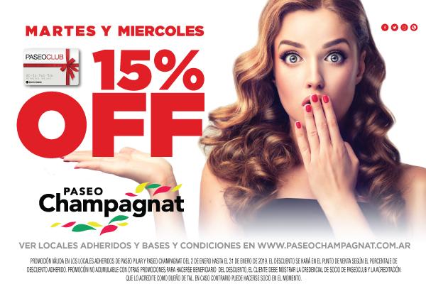 paseo-club-2019-banner-web-600-x-400-SIN-ADHERIDOS-pch